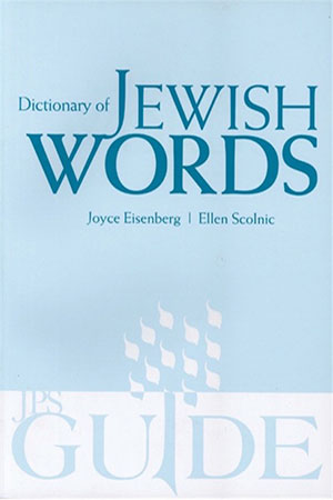 DictJewishWords300